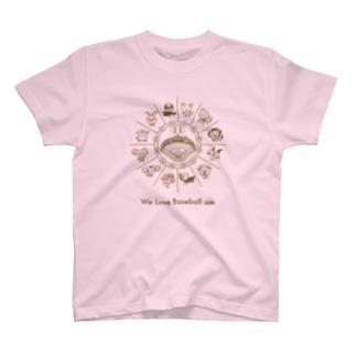 「野球大好き」トキメキゴールド T-shirts