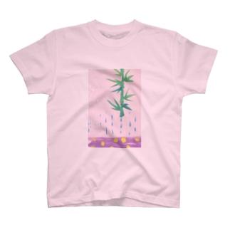 竹林(甘やか) T-shirts
