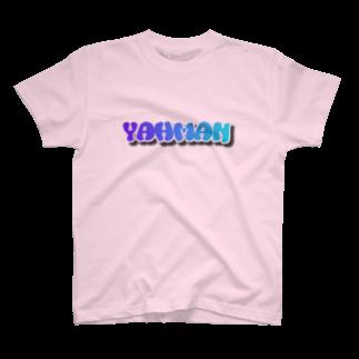 yamano3201のyahman Tシャツ T-shirts