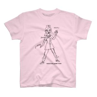サチアレ T-shirts