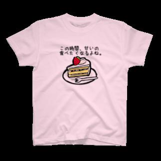 【公式】日本残業協会(JOA)のスイーツテロT Tシャツ