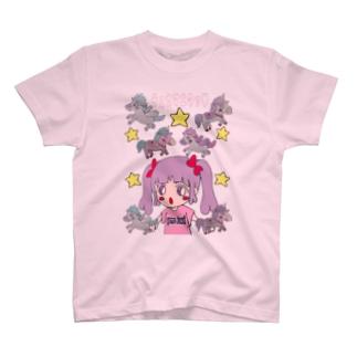 ゆめかわいいシリーズ 【ユニコーンとペガサスちゅかまえたぁ♡ 其の弐】 T-shirts