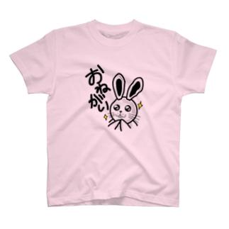 おねがいうさぎ T-shirts