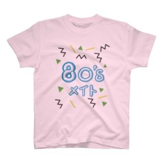 80'sメイト2 T-shirts