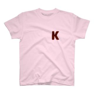 カニ食べたい 毛ガニ T-shirts