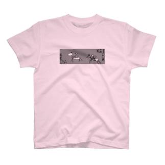 古代壁画のような競馬 T-shirts