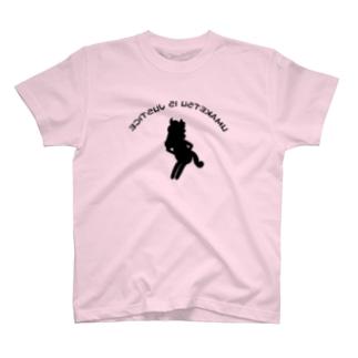 umaketsu is justice オグエル T-shirts