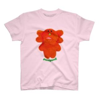 パニパニちゃん T-Shirt