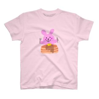 パンケーキが食べたいたすちゃん T-shirts