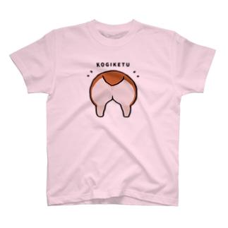 コーギーのオケツ2 T-shirts
