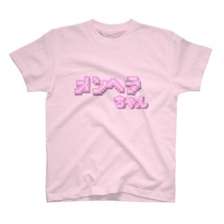 メンヘラちゃん T-shirts