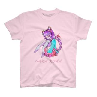 平成カワイイ T-shirts