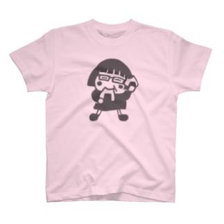 yasue itadakimasu T-shirts