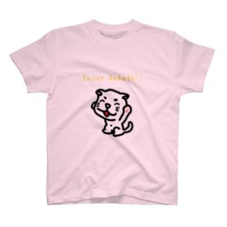ディベートクラブ「たま。」のたま(ノーマル) T-shirts