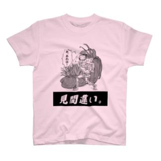 ミ@間違イ T-shirts