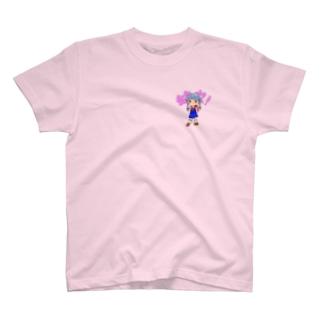 幼女! T-shirts
