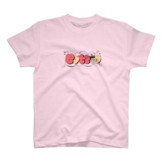 お料理Tシャツ T-shirts
