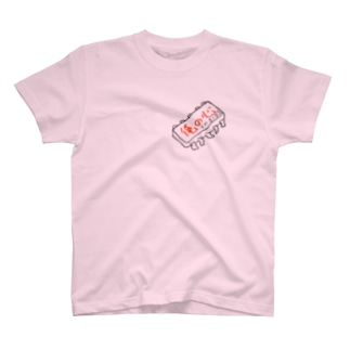 AI.dentity T-shirts