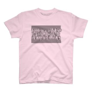束波 / たばなみ (黒) T-shirts