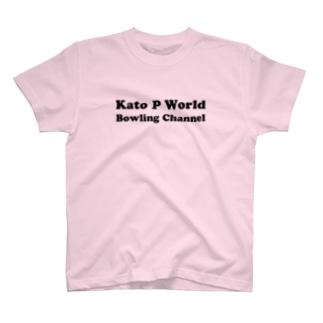 スポルト☆Kato P World Bowling Channelコラボ商品 T-shirts