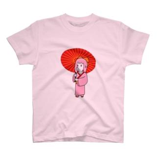 お豚(とん)さん、和傘をさす。 T-shirts