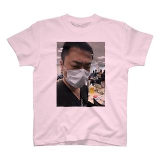 厳格な合田さん T-shirts