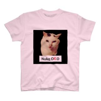 ぬこおこ NUKOOKO(文字が大きいバージョン) T-shirts