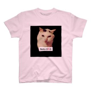 ぬこおこ NUKOOKO (文字が小さいバージョン) T-shirts
