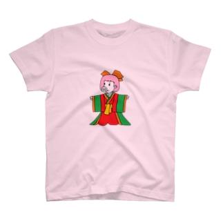ジュウニヒトンエ(十二単豚衣)!? T-Shirt