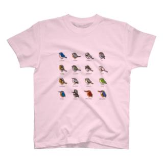 ことり(桃) T-shirts