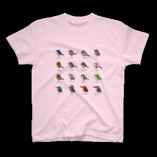 すたじお ワグテイルのことり(桃) T-shirts