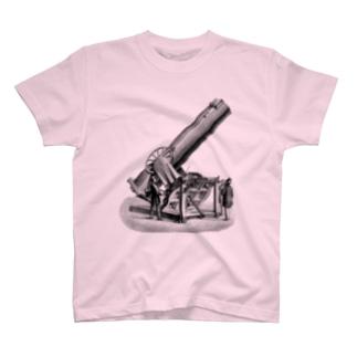 天体望遠鏡 <アンティーク・プリント> T-shirts