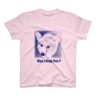 May I Help You ? (Blue) T-shirts