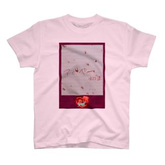 ピンクちゃんのアガペー🥀 T-shirts