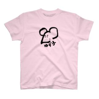 抹茶柚子Tシャツ T-shirts