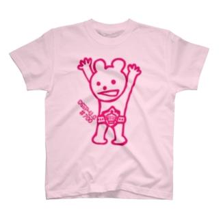 マイカルチャンプドットコムのチャンプくんTシャツ T-shirts
