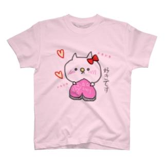 バレンタイン T-shirts