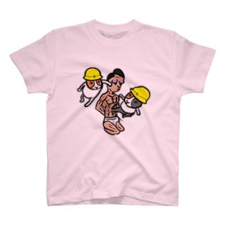 ペアルックヘルメットモルモット細マッチョフルボッコ T-shirts