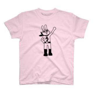 KOH-の掲げるうさぎのヒーロー T-shirts