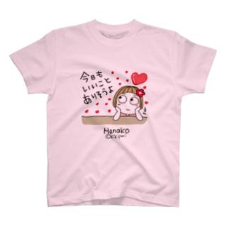いいこと(色変更可能) T-shirts
