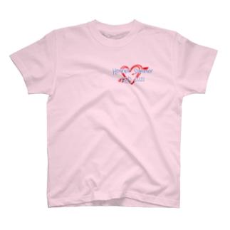 ホリンピックサマーフェスラブリー T-shirts