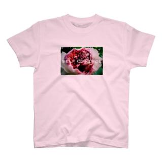 自主規制 T-shirts