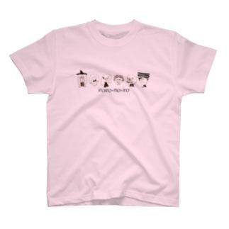 イロイロノイロ T-shirts