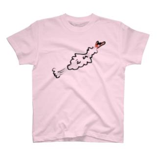 えび - EBI - T-shirts