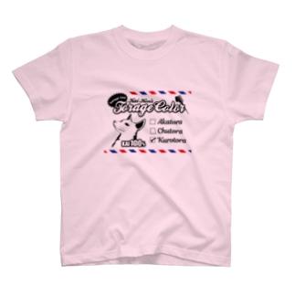 黒虎さん向け T-Shirt