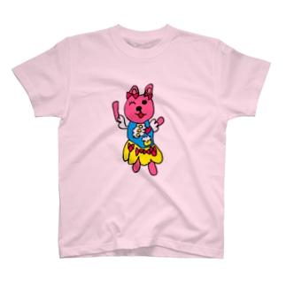 うさぎのマリ T-shirts