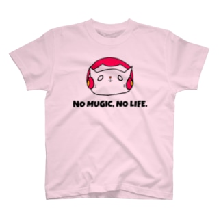 NO MUGIC, NO LIFEなネコ T-shirts