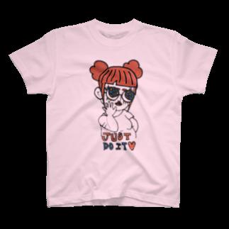 森崎アリスのもりあり実行。 T-shirts