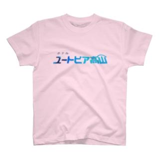 ユートピア T-shirts