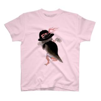 百鬼夜行絵巻 釜の付喪神(鳴釜)【絵巻物・妖怪・かわいい】 T-shirts